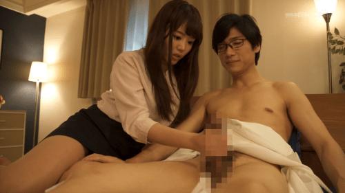 タイムトラベラー源○物語 浜崎真緒 有馬芳彦5