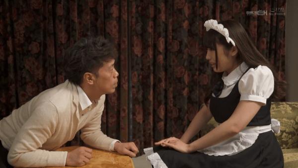 大島丈西園寺家の一族 ~愛されメイドの淫らな生活~ 北野翔太5