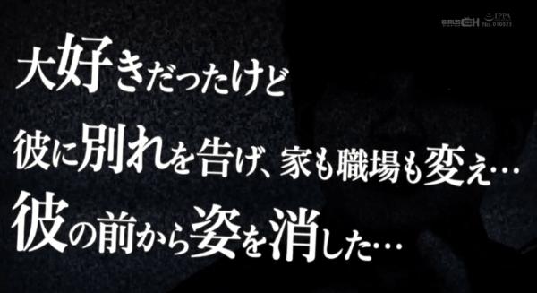 親友の隣で中出しNTR ~無理やりイカされた私~ 長瀬広臣×山井すず2