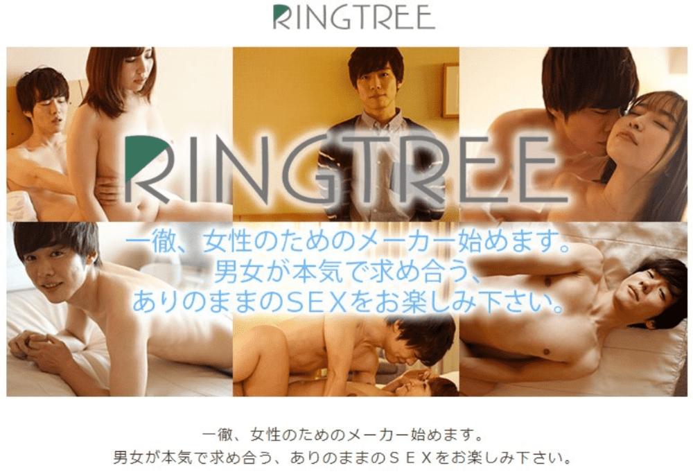 女性向けavランキング17位 RING TREE#1Yuu