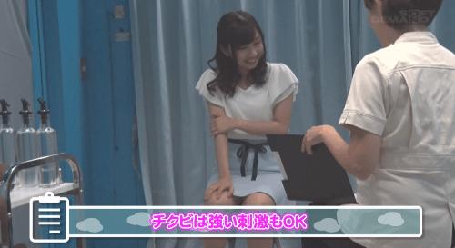 マジックミラー号 貧乳 乳首責め13