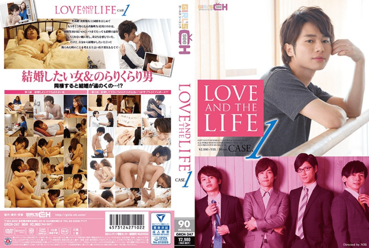 LOVE AND THE LIFE CASE.1 北野翔太top