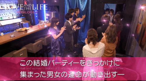 LOVE AND THE LIFE CASE.5 鈴木一徹5