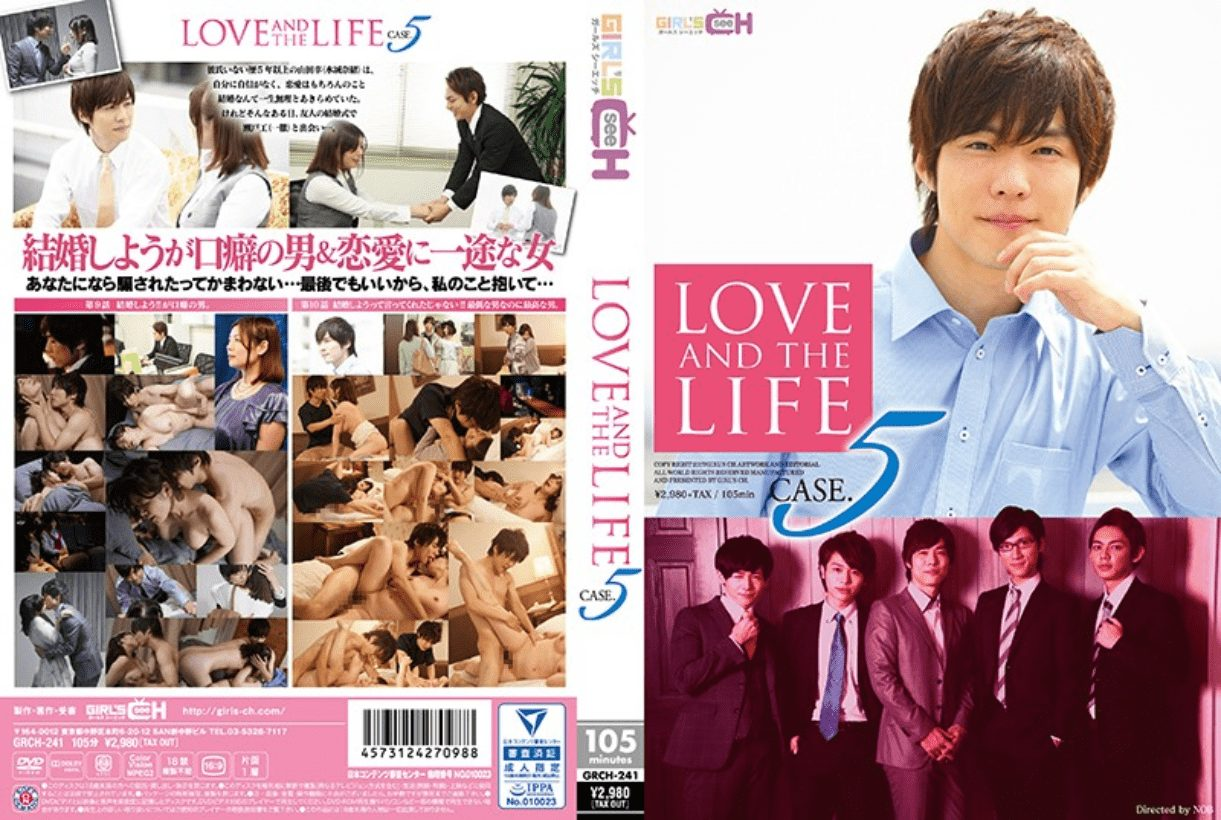 LOVE AND THE LIFE CASE.5 top