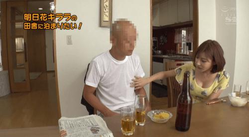 デビュー10周年記念作品 明日花キララスーパーBEST7