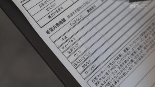 マッサージ 動画 女性向けav 長瀬広臣7-min