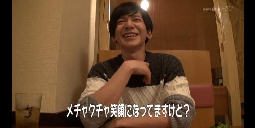 夏目哉大 AIKA 動画6
