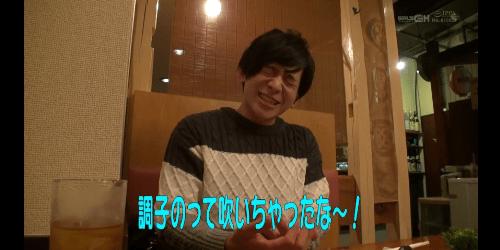 夏目哉大 AIKA 動画8