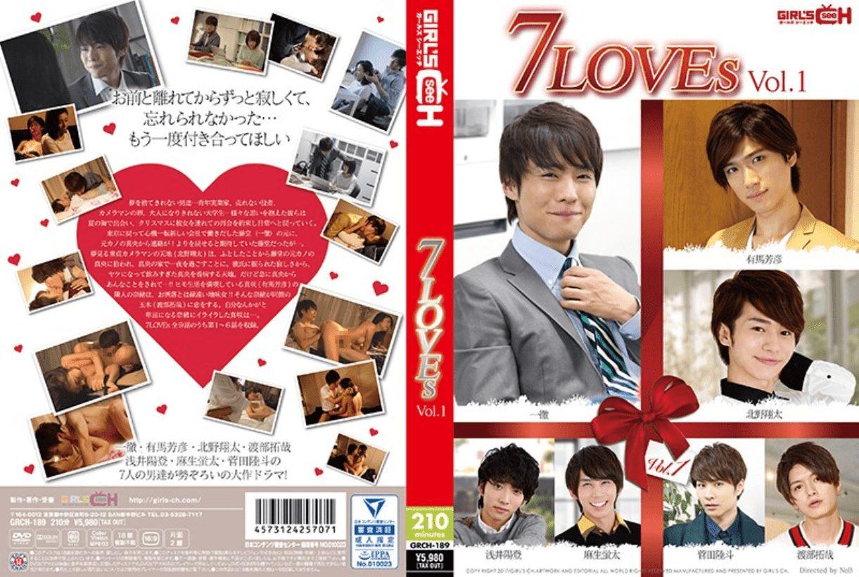 7LOVEs 鈴木 一徹top