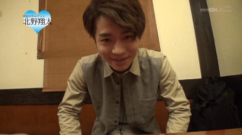 「俺を酔わせてどうするの?」 北野翔太1