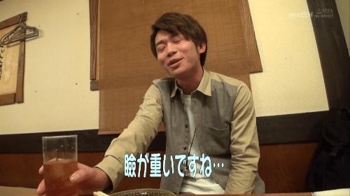 「俺を酔わせてどうするの?」 北野翔太9