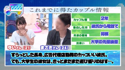 マジックミラー号 海水浴場 泡マッサージ動画4