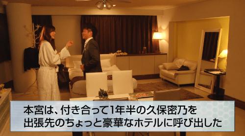 中島知子監督作品第5弾-秘密-大島丈14