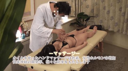 乳首責め マッサージ av1