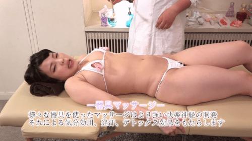 乳首責め マッサージ av10