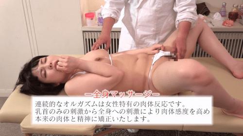 乳首責め マッサージ av14