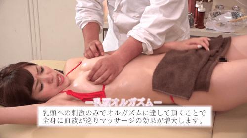 乳首責め マッサージ av18