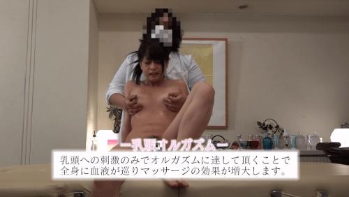 乳首責め マッサージ av28