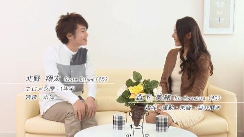 北野翔太 Face to Face 7th season3