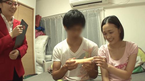 女性向け玩具 電マ モニター動画40