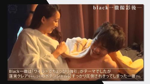 鈴木一徹 動画 BLACK OR WHITE ITTETSU2