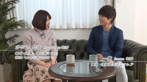 鈴木 一徹Face to Face 7th season1
