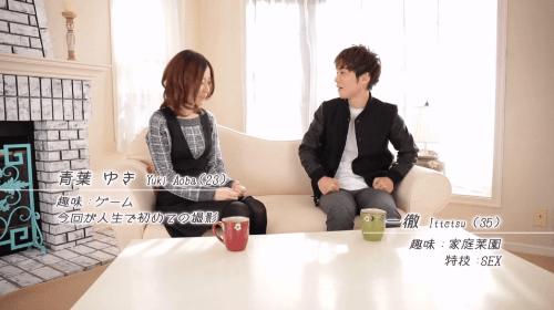 Face to Face 5th season 鈴木一徹1-min