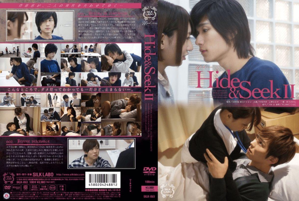 Hide&Seek 2 top