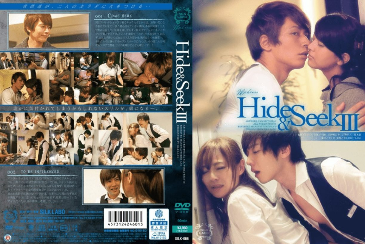 Hide&SeekⅢ top