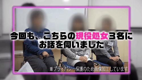 処女悩み相談Ⅱ13