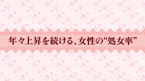 処女悩み相談Ⅱ6