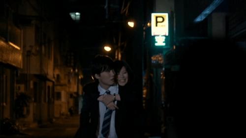 恋するサプリ 鈴木 一徹4