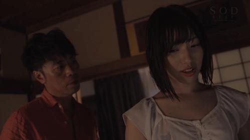 SODロマンス 官能小説av11