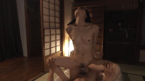 SODロマンス 官能小説av17